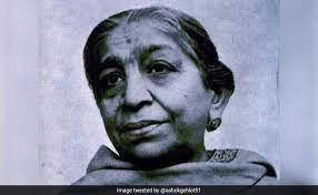 Sarojini Naidu Birth Anniversary: India Celebrates Women's Day On Birth  Anniversary Of Nightingale Of India